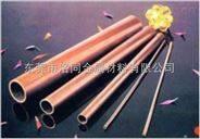 美标高耐磨损铍铜管c17300高导电低铍铍铜棒